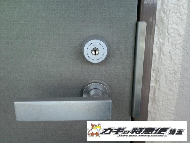 鍵交換(埼玉の和光市で鍵交換(ディンプルキー)をしてきました)