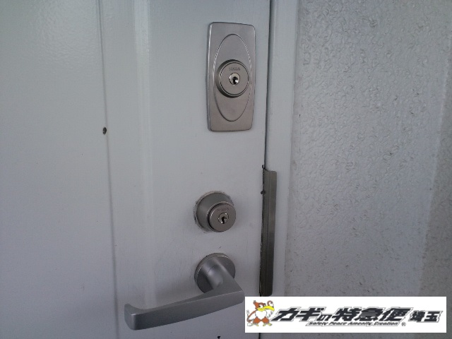 鍵交換(「近くの鍵屋さんはダメなんです!」製造中止品の鍵交換と補助錠の取付け 埼玉県新座市 美和ロック・LDA)