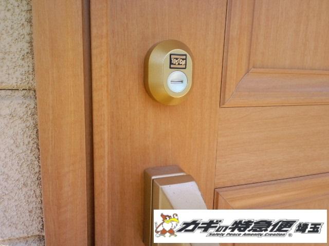 鍵交換(トステムの鍵交換 埼玉県新座市 美和ロック・ディンプルキー)