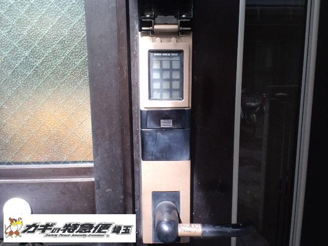 電気錠システムの修理・交換(いたずらで壊された!ランダムテンキーの交換修理 東京都北区)
