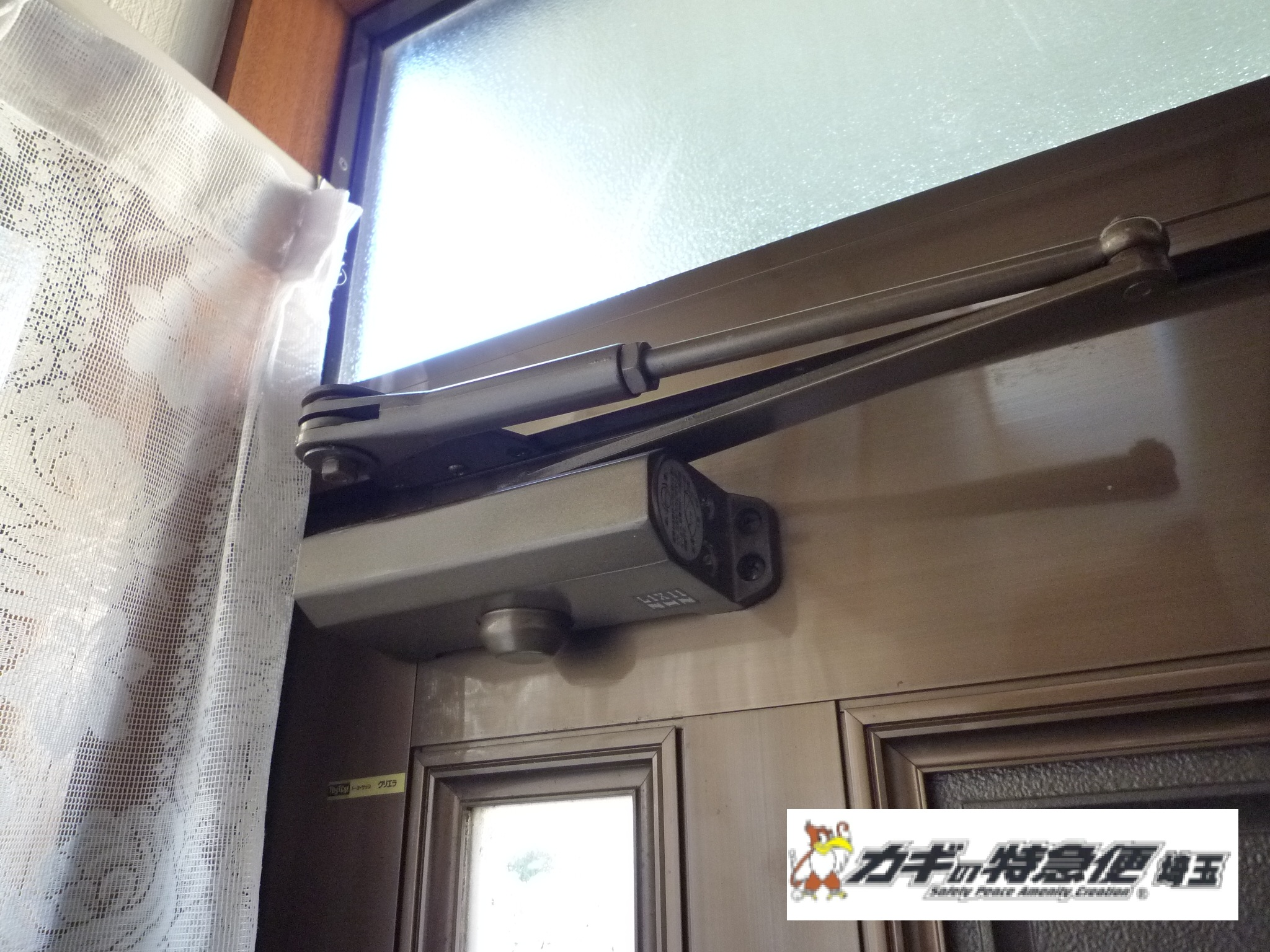 ドアクローザーの交換修理(NHNドアクローザーの交換 埼玉県さいたま市)