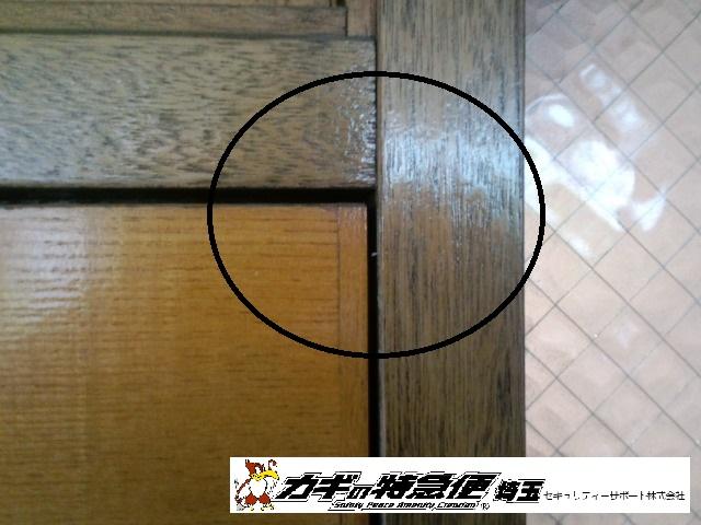 ドアクローザーの交換修理(扉の建付け修理 埼玉県さいたま市)