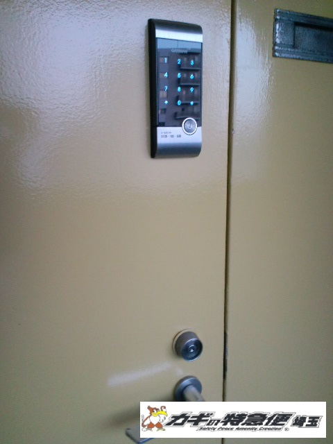 電子ロック(リモコンで遠隔で開けられる!電子錠(電子ロック)の取付け 埼玉県さいたま市)