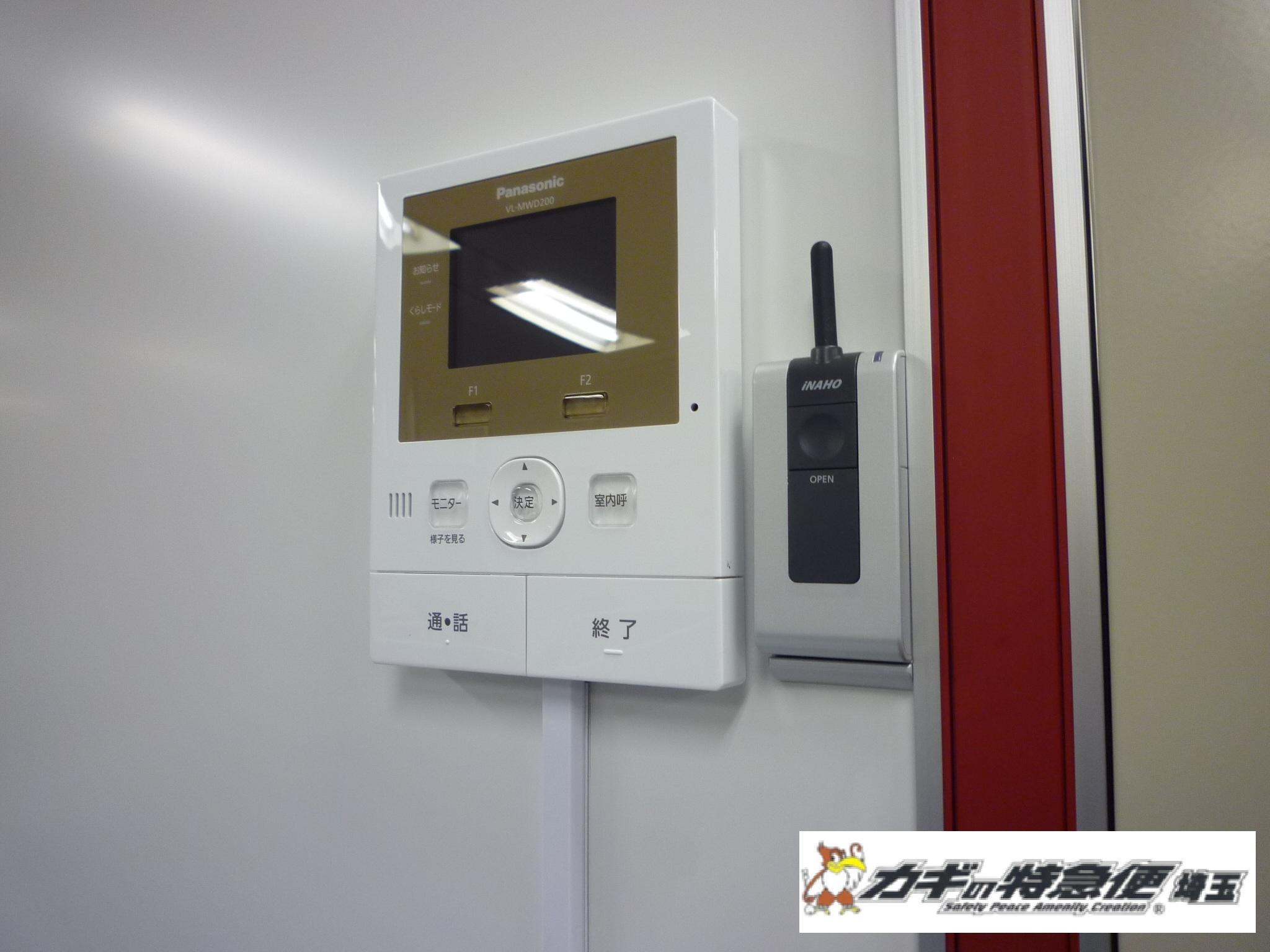 電子ロック(電子錠とドアホンの新規取付け工事 埼玉県さいたま市)