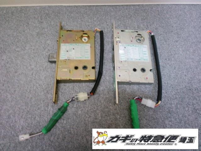 電気錠システムの修理・交換(鍵がかからない!美和ロック電気錠システムの修理 埼玉県さいたま市)