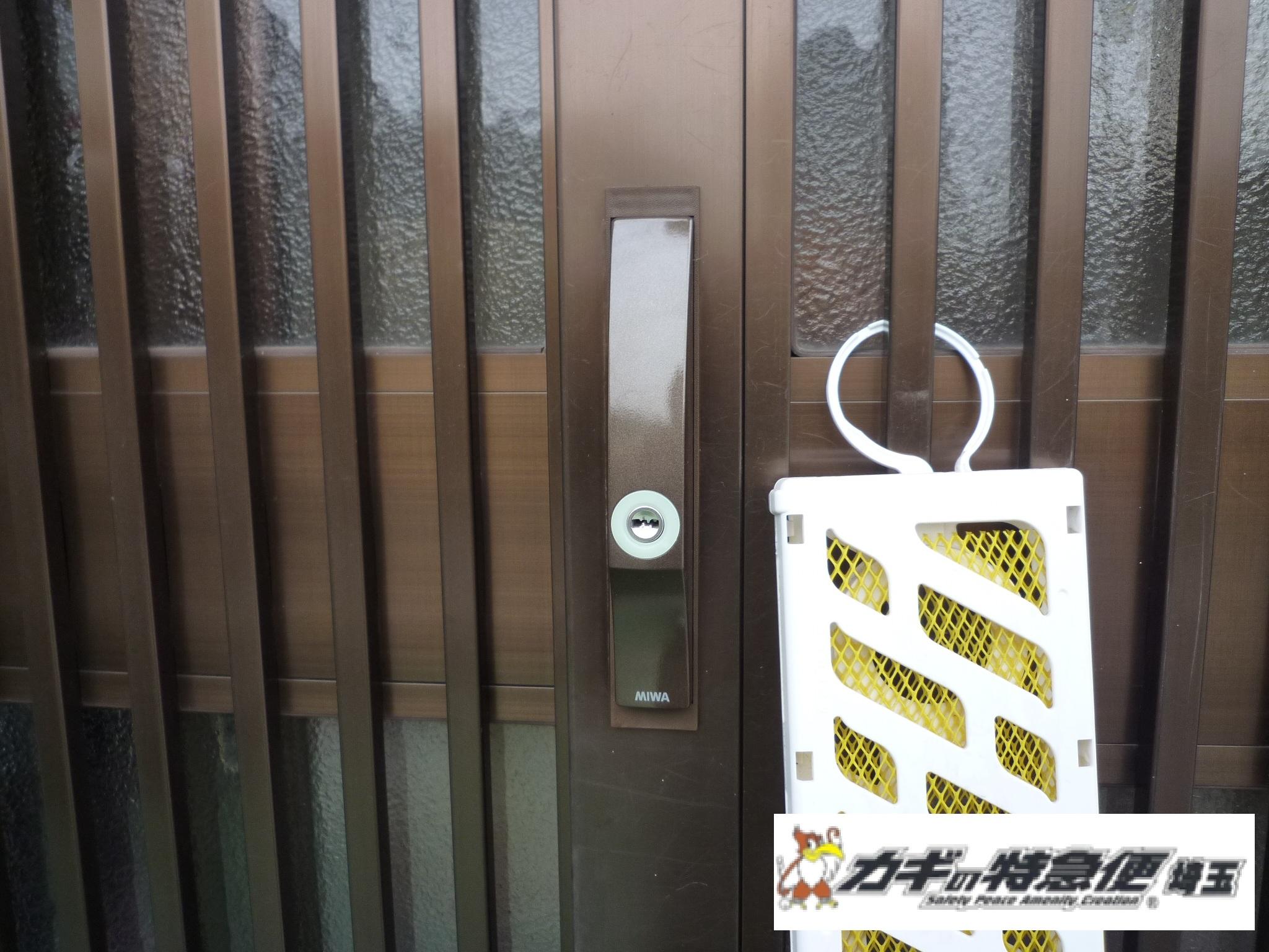鍵交換(志木市の鍵交換!迅速対応します!カギの特急便埼玉まで!)