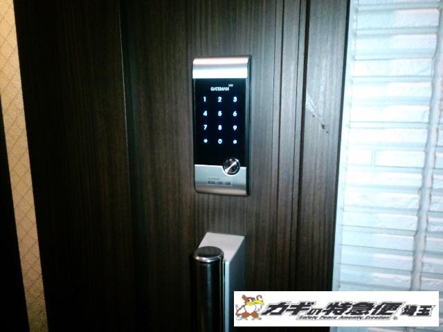 電子ロック(電子錠(電子ロック)の設置 埼玉県草加市)