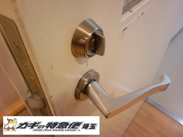 鍵の修理・調整(草加市で怪力現る!埼玉県草加市で鍵修理)