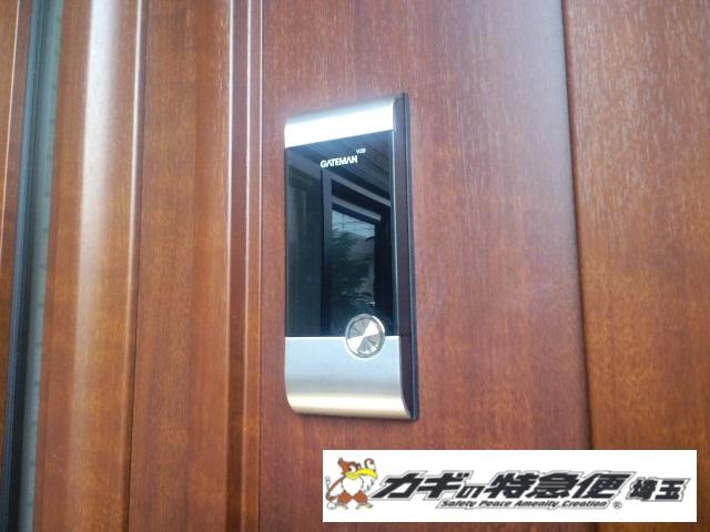 電子ロック(電子錠(電子ロック)の取付け 東京都杉並区)