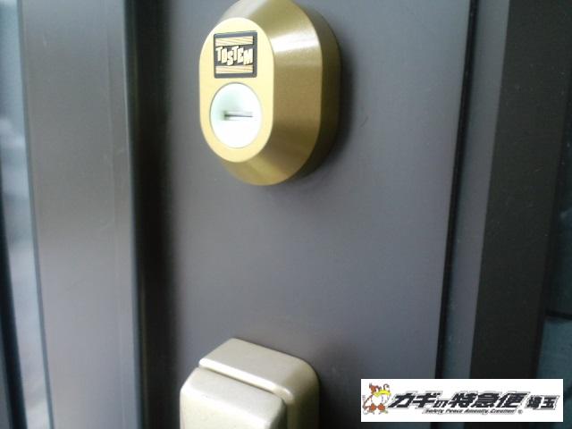 鍵交換(トステムの鍵交換 東京都杉並区 美和ロック)