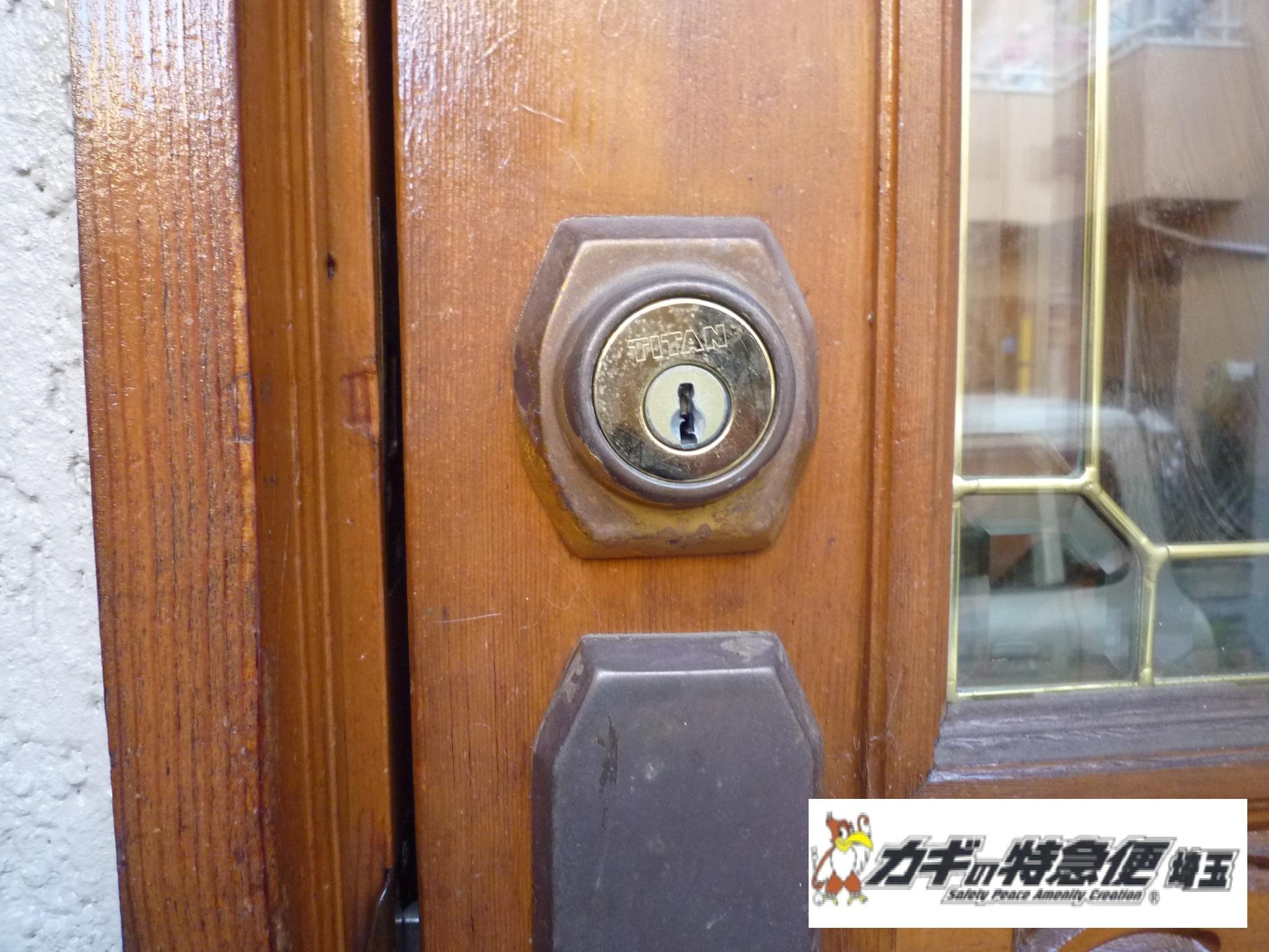 鍵交換(TITAN(アメリカ製輸入ドア)の鍵交換 埼玉県さいたま市)