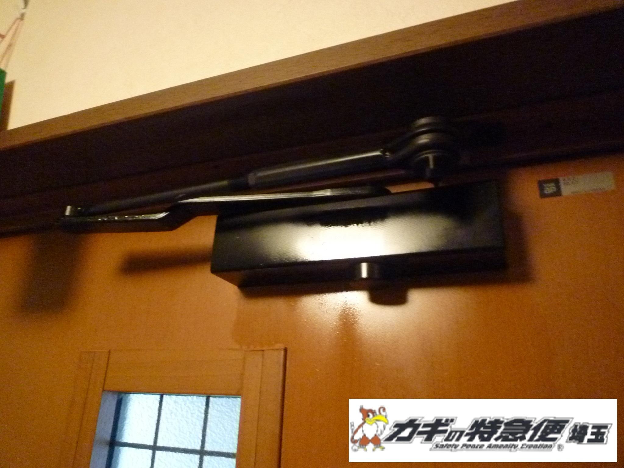 ドアクローザーの交換修理(ドアや鍵を長持ちさせるコツとは?埼玉県戸田市で美和ロック製ドアクローザーの交換)