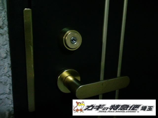 鍵開け(夜中の安否確認作業 埼玉県戸田市 24時間対応の鍵屋)