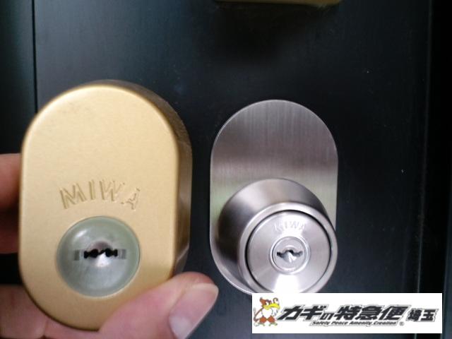 鍵交換(コストの安い鍵に交換!埼玉県蕨市)