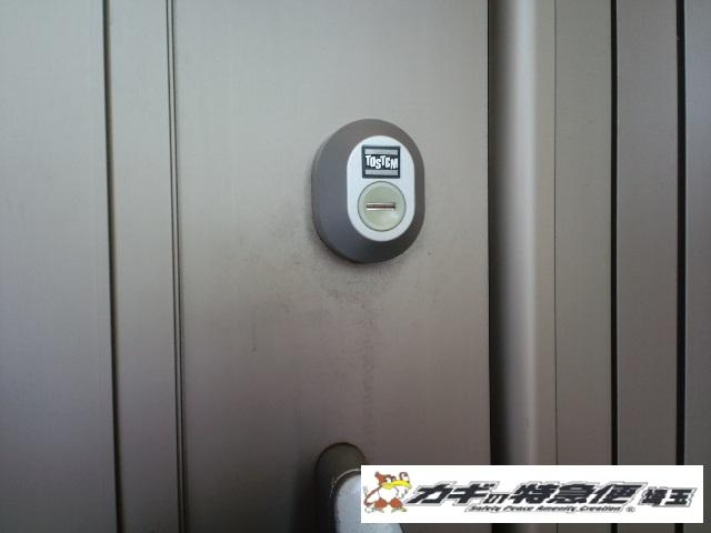 鍵交換(埼玉県越谷市にて美和ロック製 トステム仕様の鍵交換をしました )