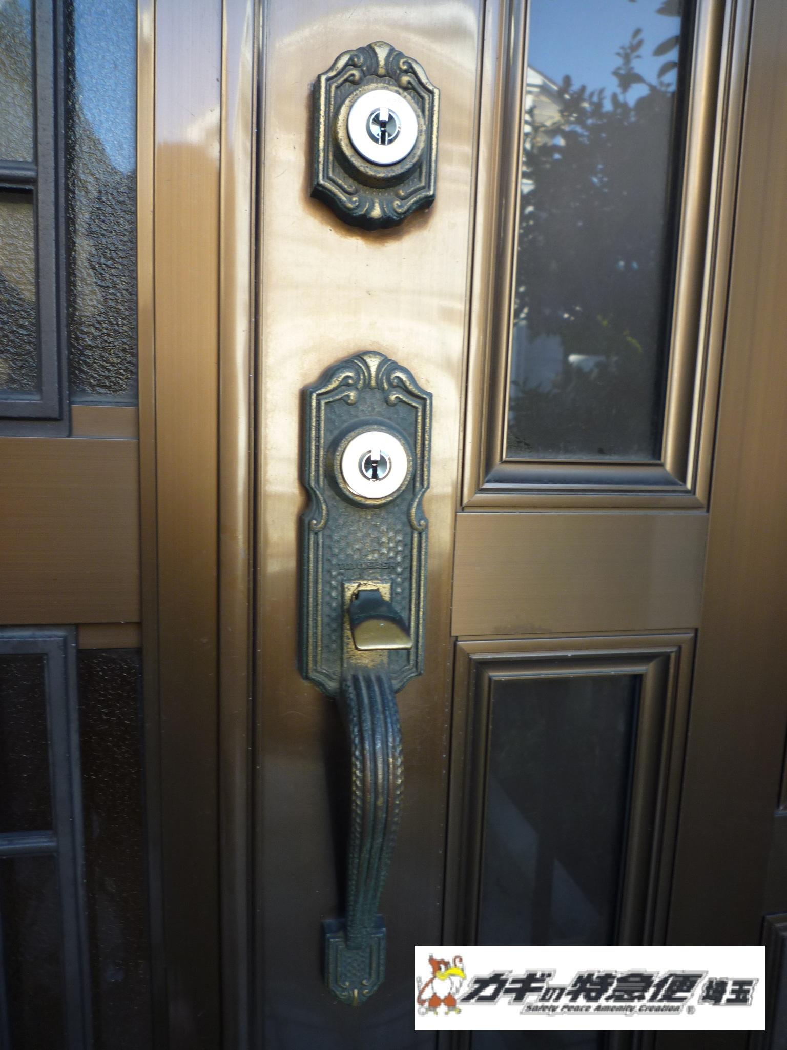 鍵交換(トーヨーサッシ仕様の美和ロックの鍵交換・修理 埼玉県さいたま市)