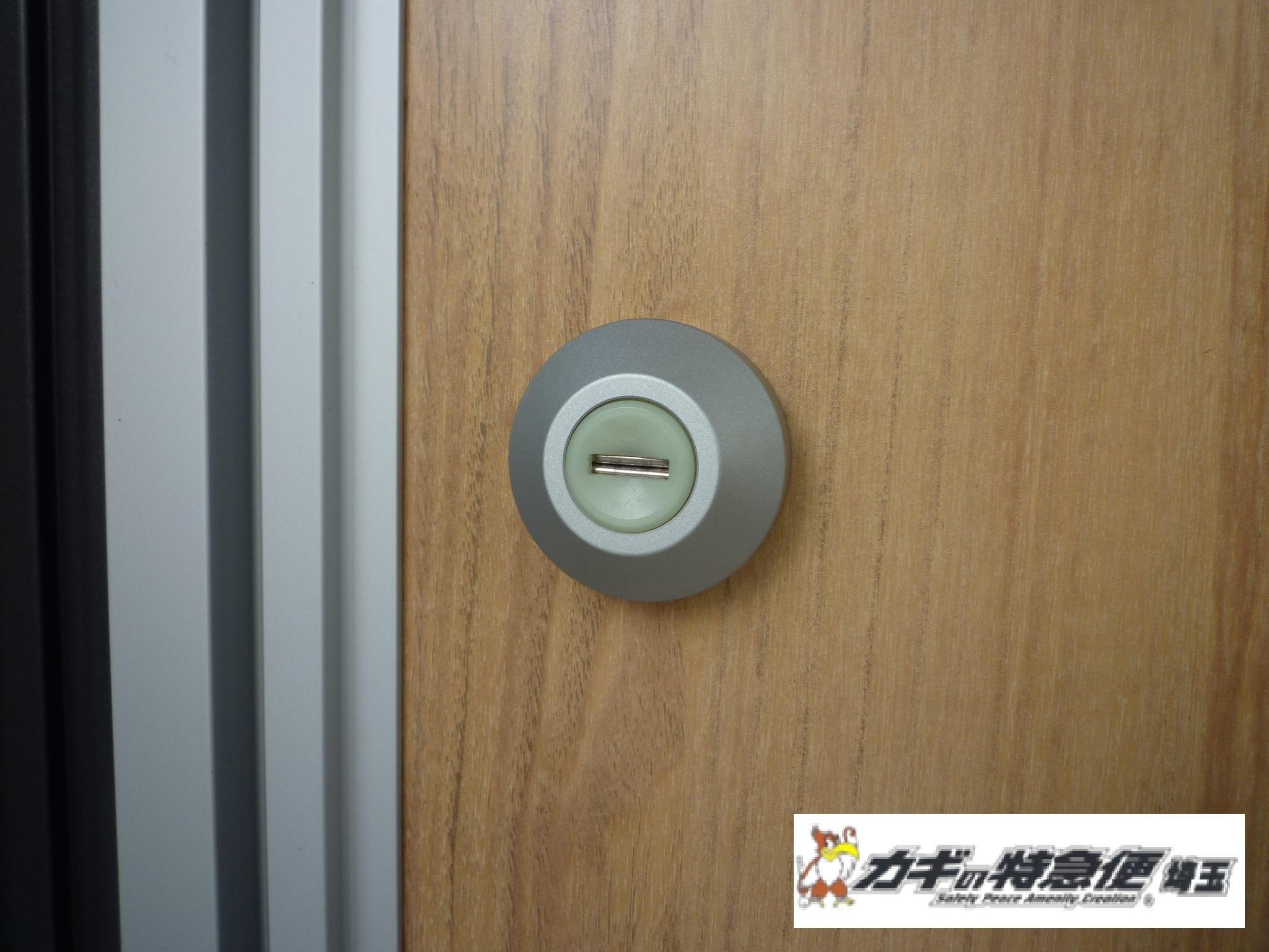 鍵交換(メーカー取寄せ1週間を即日対応!埼玉県さいたま市で鍵交換 MIWA DVFカード錠)