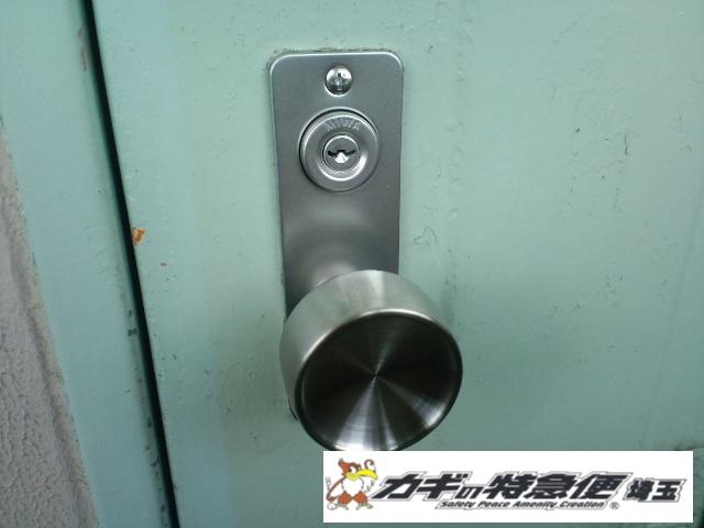 鍵開け(鍵があるのに開かない!東京都北区で緊急出動!鍵開け)