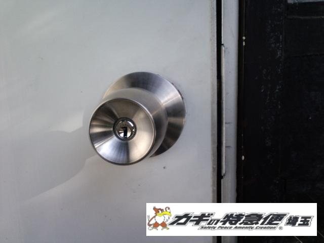鍵交換(蕨市でドアノブの錠前交換(ディンプルキー)美和ロック カバ)